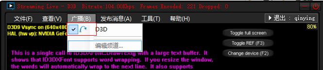 虎牙直播XSplit第三方软件推流